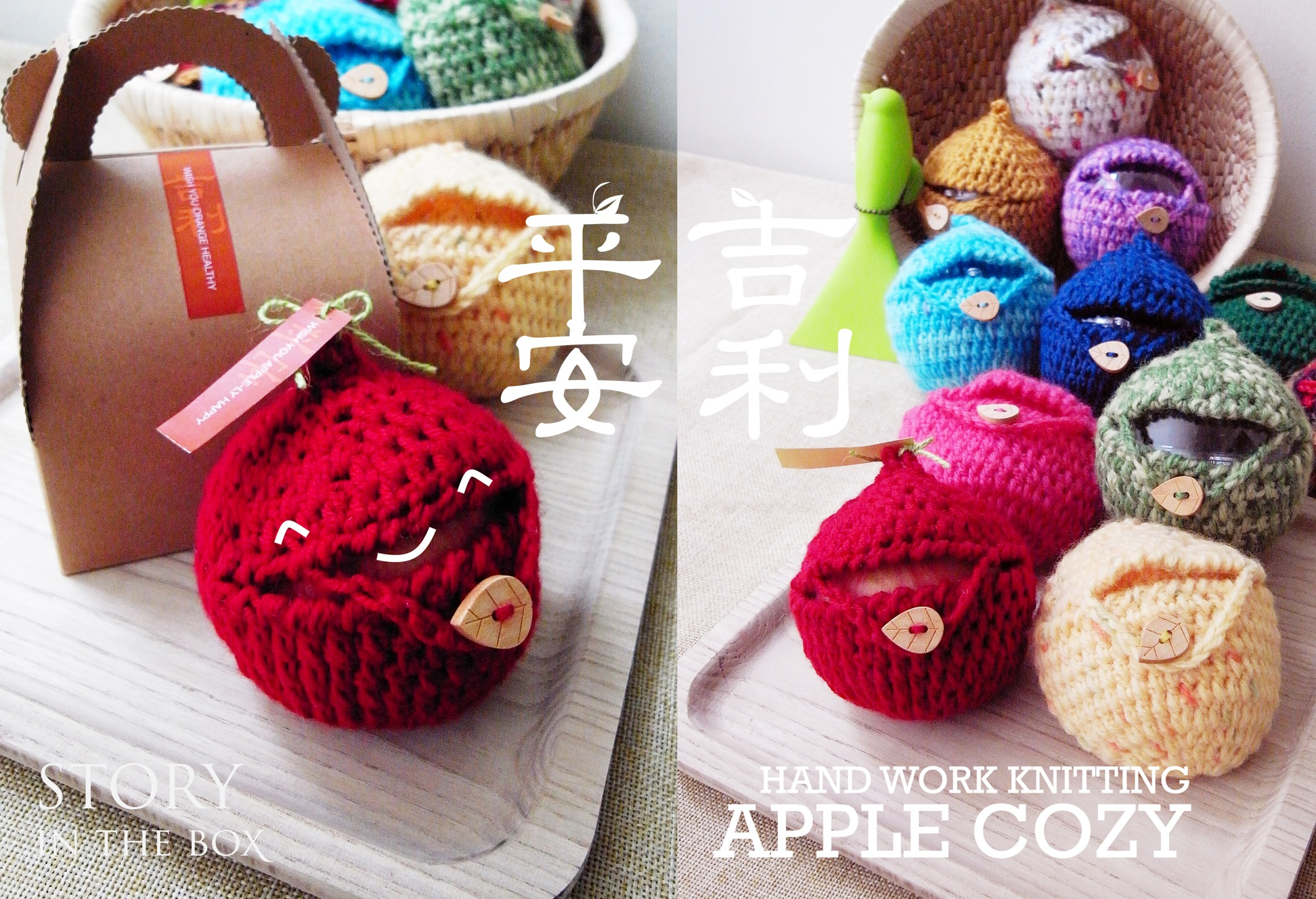 Apple Cozy - Wish you apple-ly happy!